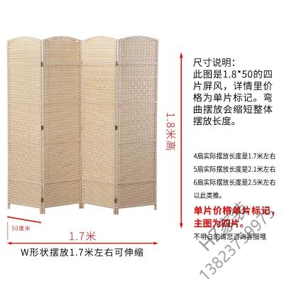苏宁严选 中式折叠屏风餐厅格栅精图客厅卧室经济型玄关折叠移动现代简约实木小户型隔断装饰
