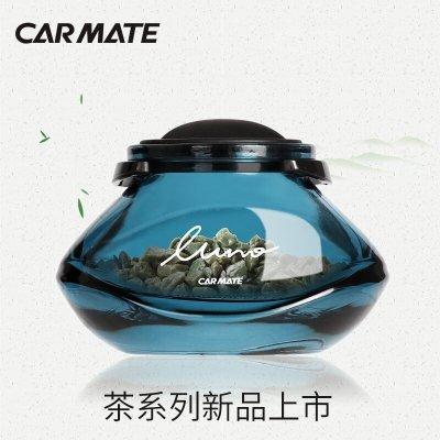 快美特(CARMATE)汽车车载香水 露力沸石茶系列 空调出风口式 CFR771柠檬味
