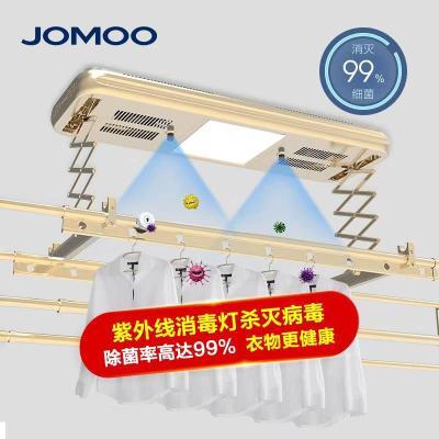 JOMOO 九牧電動晾衣架自動升降電動伸縮式雙桿式家用曬衣架智能遙控晾衣機LA309