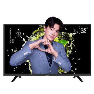 创维(SKYWORTH)32X6 32英寸 高清智能液晶平板液晶电视 10核处理器 内置WIFI