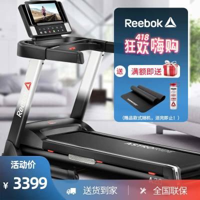【銳步年度新款】銳步REEBOK跑步機室內靜音家用跑步機折疊走步機跑步機
