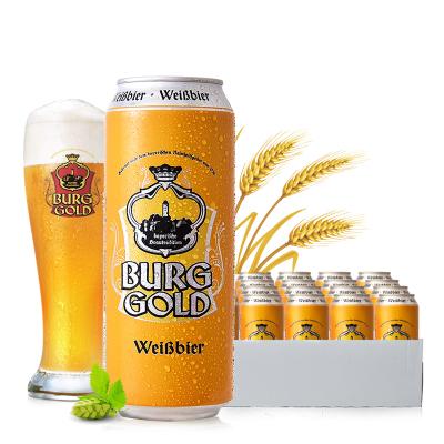 德国进口 金城堡(Burggold)小麦啤酒 500ml*24听 整箱装
