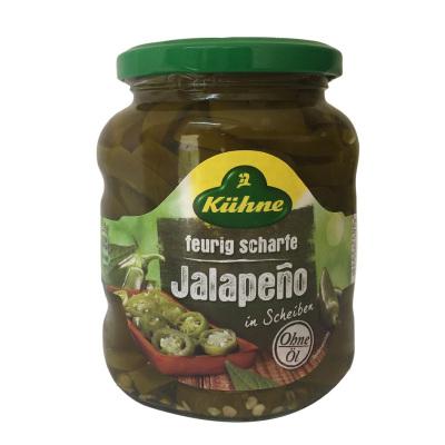 冠利(KUHNE)辣椒圈330g 德國原裝進口墨西哥辣椒切片 批薩熱狗漢堡輔料配菜西餐烘焙蔬菜罐頭