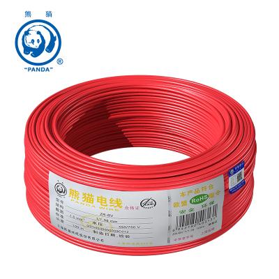 熊貓電線ZR-BV1.5平方(紅色100米)單芯銅線 電纜 阻燃線 家用電線 無毒 100m