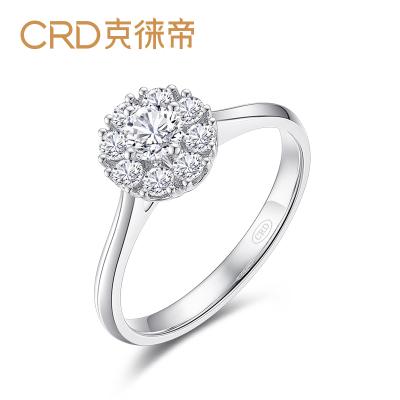CRD克徠帝18K金星空鉆戒女群鑲鉆石戒指1克拉效果求結婚戒指專柜
