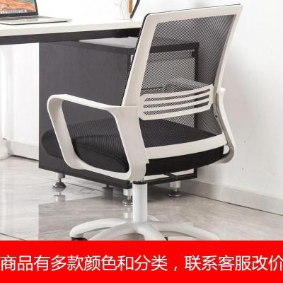 电脑椅家用办公椅子转椅职员座椅升降人体工学椅网椅弓形简约