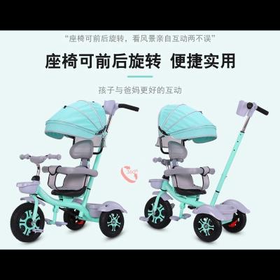 鳳凰(PHOENIX)兒童三輪車腳踏車1-3-5-2-6歲大號寶寶童車輕便嬰兒手推車