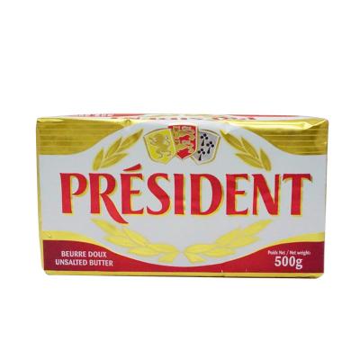 总统(President)发酵型动物淡味黄油块 500g