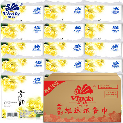 維達(Vinda) 餐巾紙花之韻餐廳酒店商務生活用紙巾方巾擦手紙100張/包*60包抽紙整箱裝