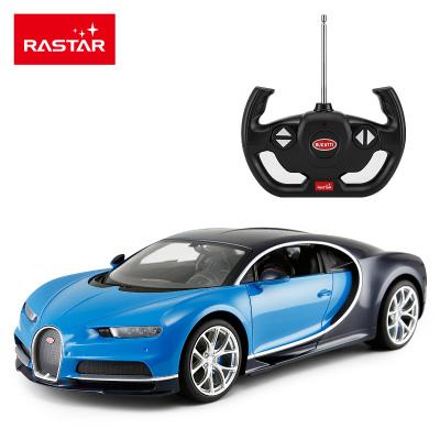 星輝(Rastar)布加迪威航遙控車1:14兒童玩具電動遙控車模型75700藍色