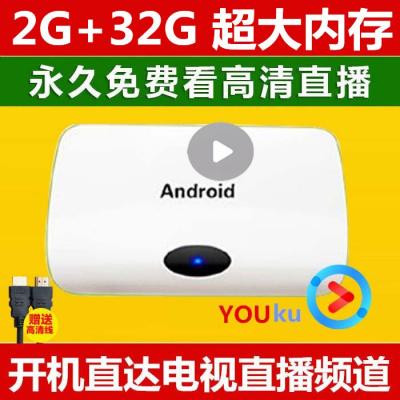 永久免费小米你盒子4代4C增强越狱版4K高清网络电视机顶盒WIFI