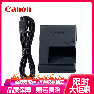 佳能(Canon)LC-E17C原裝電池充電器 適合單反相機M3/M5/M6/200D/750D/77D/800D/RP