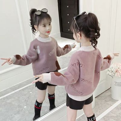 女童毛衣2019秋冬新款中大童韓版加厚針織衫女孩套頭打底衫 纖婗(QIANNI)