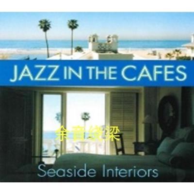 RKC1004 Jazz In The Cafes 爵士凉风 CD 限量版 正版 预订