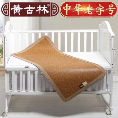 黃古林原藤童席幼兒園兒童涼席嬰兒幼兒園床透氣定制寶寶夏季藤席