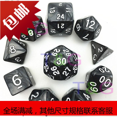 10粒新款大理石纹多面骰子D4 D6 D8 D10 D12 D20 D24 D30套装色子