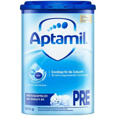 【環球hi淘】【假一賠百】德國美樂寶Aptamil愛他美嬰兒奶粉 Pre段 800g( 0-3個月) 新老版本隨機發貨