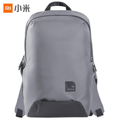 小米(MI)休閑運動雙肩包 旅行防水男女通用書包雙肩背包 可搭配90分旅行箱使用 灰色