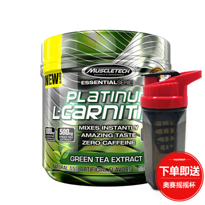 【拍一發二】Muscletech肌肉科技左旋肉堿健身男女綠茶左旋左旋肉堿粉劑174g