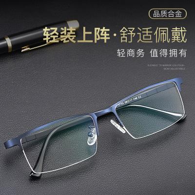 绿瓦SUN TILES近视眼镜男防辐射防蓝光全框半框变色配眼镜成品有度数眼睛架超轻眼镜框6155
