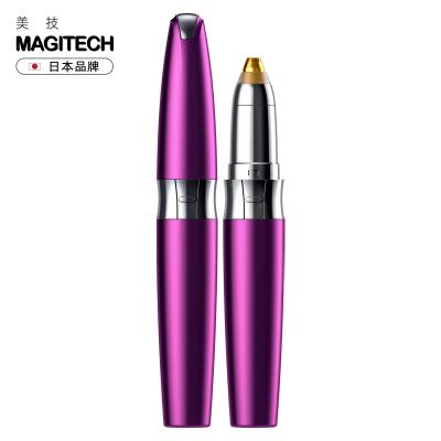 magitech美技電動修眉器女士修眉刀自動修眉神器剃毛儀刮眉美容修剪器充電