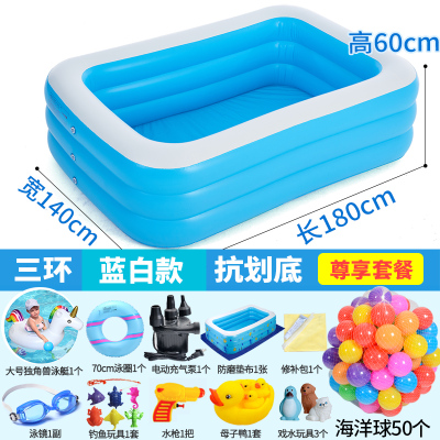 兒童游泳池智扣充氣加厚家用室內小孩超大戶外大型水池嬰兒家庭洗澡池加厚1.8米藍白款尊享套餐