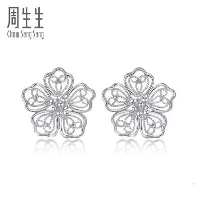 周生生(CHOW SANG SANG)Pt950铂金LACE蕾丝花耳环 85091E定价