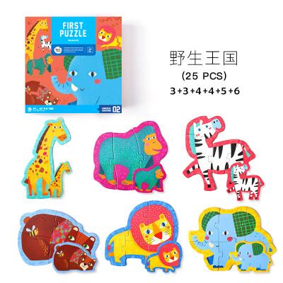 JoanMiro美乐拼图儿童益智男孩女孩纸质平图大块1宝宝幼儿2-3-4岁早教玩具 野生王国