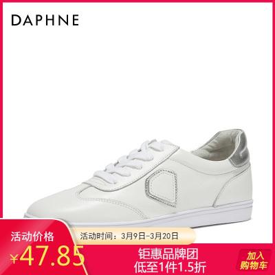 Daphne/達芙妮春季新款牛皮板鞋單鞋女舒適平底小白鞋1018101027