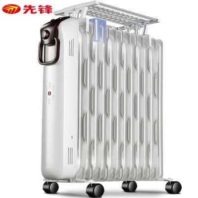 先锋 (SINGFUN) 取暖器DYT-SS2 13片蜂窝热浪油汀 2200W快热型恒温节能电暖器 干衣加湿电暖气