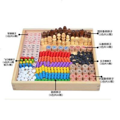 三合一跳棋飛行棋五子棋斗獸棋游戲多功能棋兒童學生益智木制玩具
