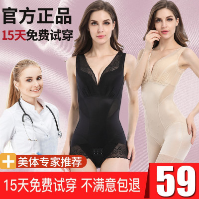 夏季皇室美人計塑身內衣正品產后瘦身收腹束腰女美體塑形連體衣