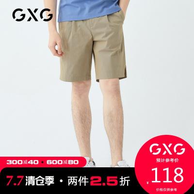 【兩件2.5折:118】GXG男裝2019商場同款夏季簡約基本款卡其色西裝短褲男五分褲