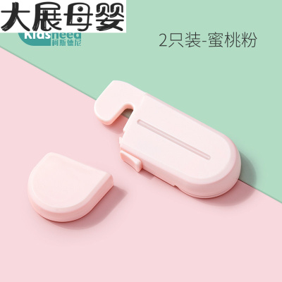 嬰兒抽屜鎖兒童安全寶寶柜鎖扣多功能開冰箱防護防夾手推拉柜子 2只裝-蜜桃粉