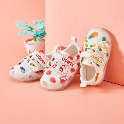 卡特兔兒童小白鞋女2020春季網面休閑鞋防滑寶寶學步鞋新款潮鞋男女童百搭機能鞋