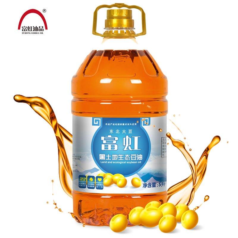 富虹油品三级大豆油5L/桶家用 黑土地生态非转基因食用油 物理压榨