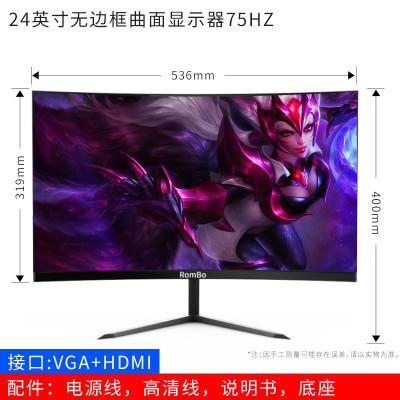 電腦顯示器24英寸屏幕19 22臺式HDMI電競曲面無邊 新款24寸75hz無邊框曲面黑色VGA+HDMI接口 官方標配