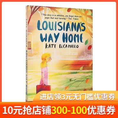 1025英文原版小說 回家的路Louisiana's Way Home 紐伯瑞得獎作者作品Kate DiCamill