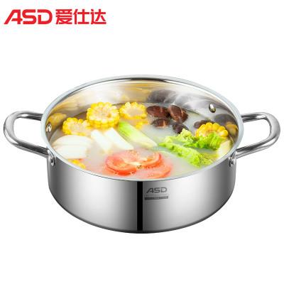 愛仕達(ASD) 30cm火鍋 復底不銹鋼清湯火鍋 FS30A1WG