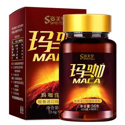 姿美堂60粒紅瓶秘魯瑪咖瑪卡成年男性口服咀嚼片36g(0.6g*60片/盒)原料進口含黃精牡蠣小分子好吸收科學比例配方