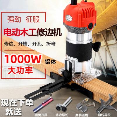 修邊機阿斯卡利木工工具倒裝電木銑雕刻開孔鑼機工業級多功能鋁塑板開槽機 倒裝板(搭配修邊機實現倒裝)