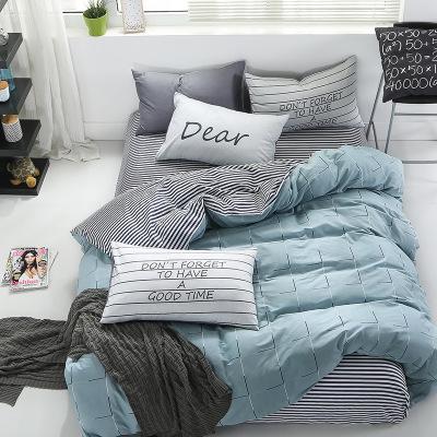 歐夢思(Omonnes) 新款北歐簡約時尚床上用品純棉條紋學生三件套大版全棉床笠四件套