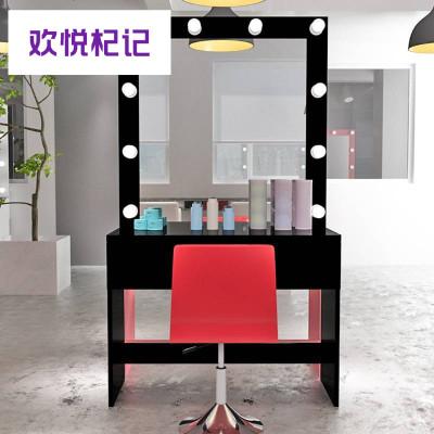 国现代简约钢化玻璃化妆台梳妆台影楼化妆台学校梳妆台带灯