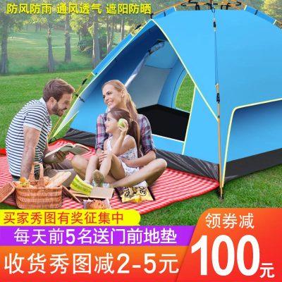 全自動速開彈簧帳篷戶外防雨3-4人加厚防雨雙人2單人野營TANLUYING露營/旅游/登山帳篷