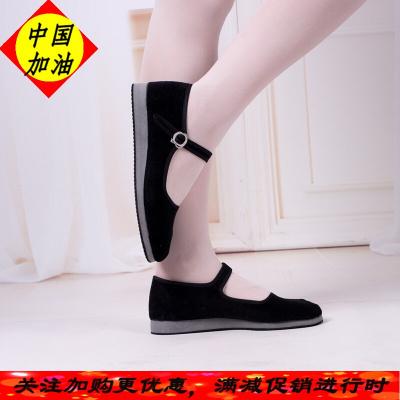 因樂思(YINLESI)民族民間舞鞋扭秧歌鞋舞蹈鞋女東北秧歌鞋藏族布鞋帶跟民舞鞋