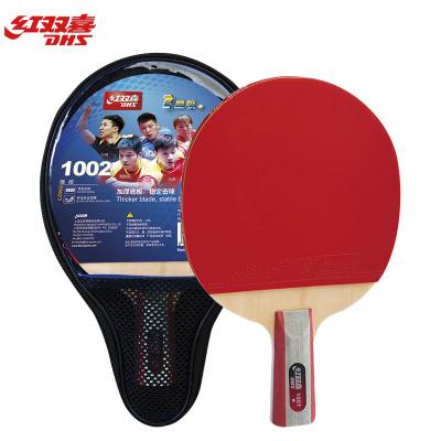 紅雙喜(DHS)2019新品乒乓球拍橫拍/直拍 雙面反膠單拍7層加厚底板 贈拍套