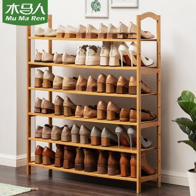 木马人 实木质家用防尘全板鞋架子室内现代简约多层简易复古鞋柜收纳架多功能置物架层架鞋架子层架置物架