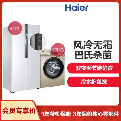 海尔洗衣机EG100B209G+海尔冰箱BCD-452WDPF