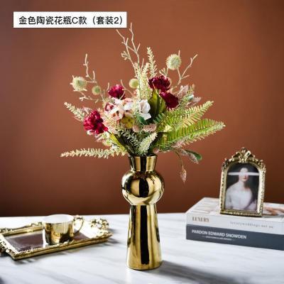 金色陶瓷花瓶C款(套裝2) 北歐金色陶瓷花瓶花插簡約家居客廳臥室花瓶餐桌插花器裝飾品擺件【定制】