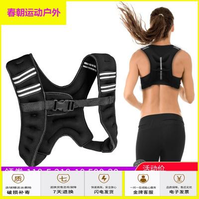 運動戶外10Kg公斤負重背心加重裝備隱形鐵砂馬甲沙袋沙衣跑步健身運動器材放心購